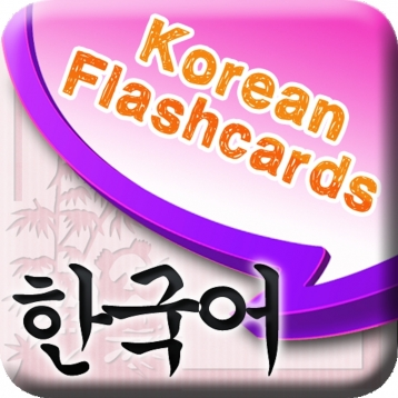 Korean Vocabulary Free - Flashcards for Beginners & Kids