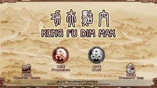 Kung Fu Dim Mak