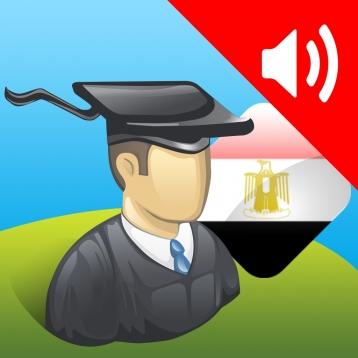 Learn Arabic FREE - AccelaStudy®
