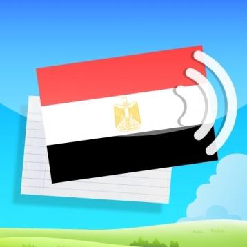 Learn Arabic Vocabulary with Gengo Audio Flashcards
