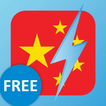 Learn Cantonese - Free WordPower