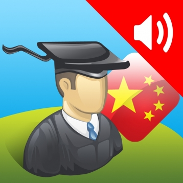 Learn Chinese FREE - AccelaStudy®