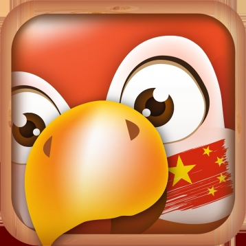 Learn Chinese Free - Phrases & Vocabulary for Travel, Study & Live in China