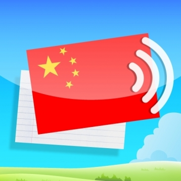 Learn Chinese (Simplified) Vocabulary with Gengo Audio Flashcards