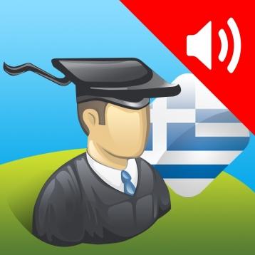 Learn Greek FREE - AccelaStudy®