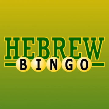 Learn Hebrew with Bingo