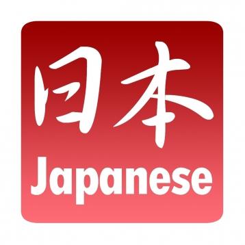Learn Japanese (Drag n Drop)