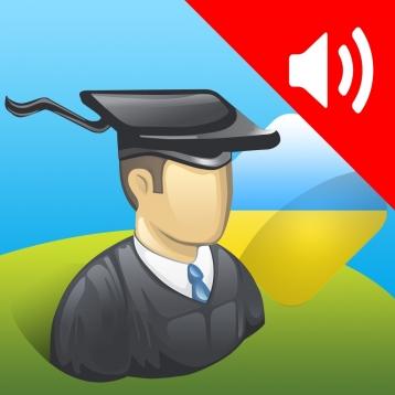 Learn Ukrainian FREE - AccelaStudy®