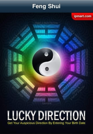 Lucky Direction FengShui - PRO