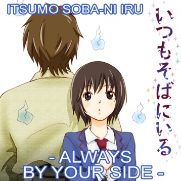 [MANGA]Always by Your Side/Solaruru