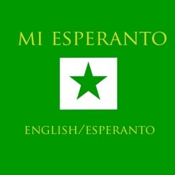 Mi Esperanto: A simple yet powerful Esperanto Dictionary