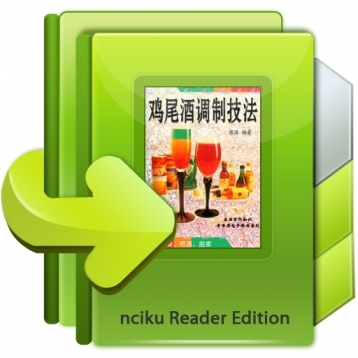 Mixing Cocktails: A Guide, nciku Reader Edition (Simplified Chinese)