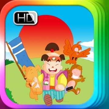 Momotaro - bedtime fairy tale Interactive Book iBigToy