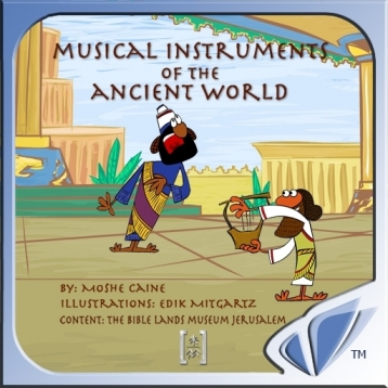 Musical Instruments in the Ancient World