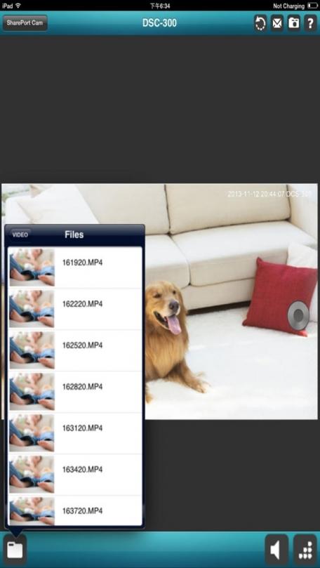 mydlink SharePort Camera