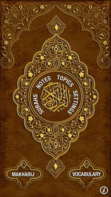 myQuran - Read Understand Apply the Quran