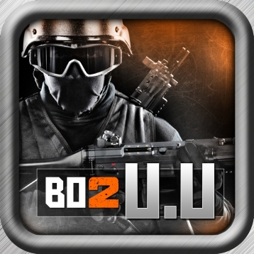 BO2 Ultimate Utility for Black Ops 2 (An Elite Strategy and Reference Guide for the Multiplayer Game Call of Duty: Black Ops 2 II)