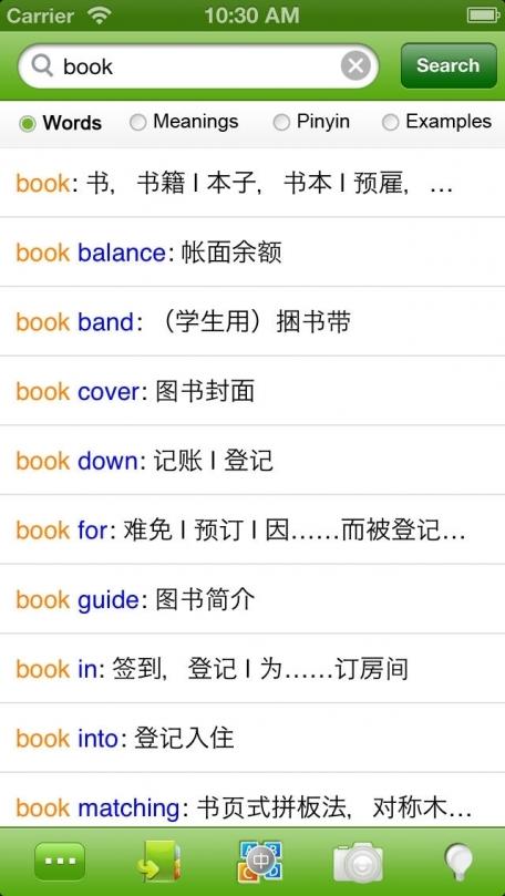 nciku Chinese Dictionary