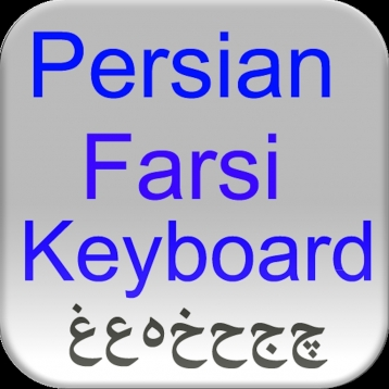 Persian-Farsi Keyboard