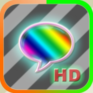 Pimp Your Message PRO - Color & Glow Your Text Message FREE