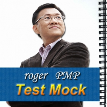 PMP® / CAPM® All in One Test