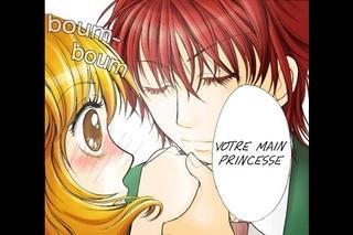 @POUCH Manga Gratuit Vol.1