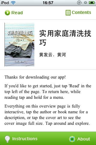 Practical Home Cleaning Tips, nciku Reader Edition (Simplified Chinese)