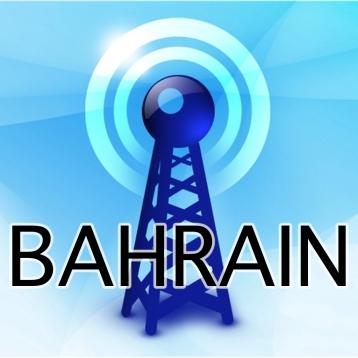 Radio Bahrain - Alarm Clock + Recording