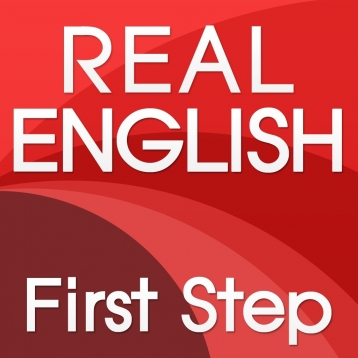 Real English First Step for \'First Starter\'