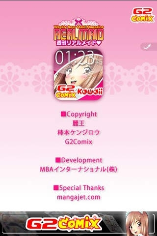 <Real Maid Miyu> alarm clock