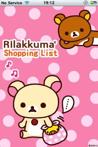 Rilakkuma Shopping list