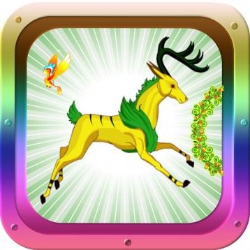 Running Gazelle Lite