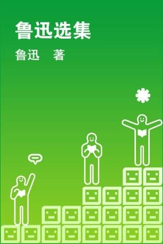 Selected Works of Lu Xun
