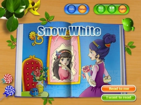 Snow White - bedtime fairy tale Interactive Book iBigToy