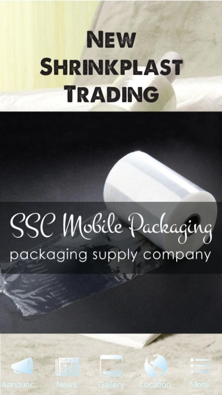 SSC Mobile Packaging
