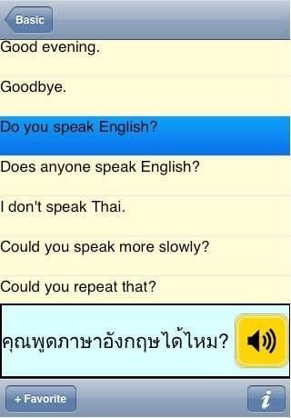 Thai2Go Talking Phrase Book