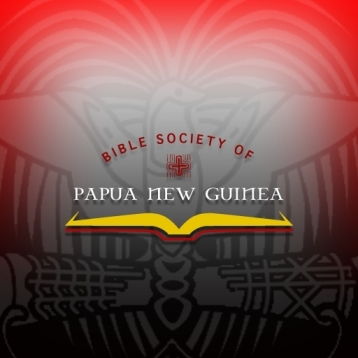 The Bible Society of Papua New Guinea
