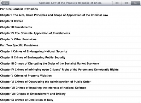 The Complete Works of Laws of the People's Republic of China