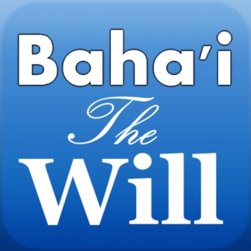 The Will And Testament of Abdu\'l-Baha: Baha\'i Reading Plan