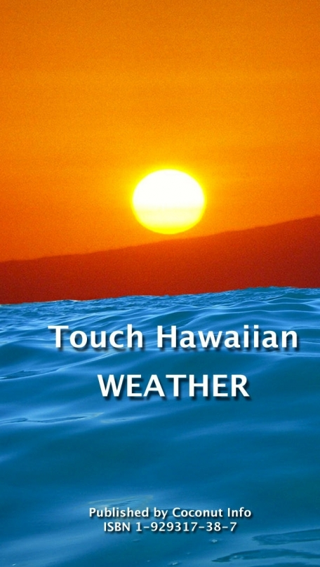 Touch Hawaiian Weather