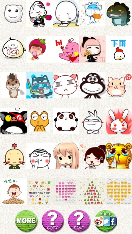 how to download kakaotalk on iphone