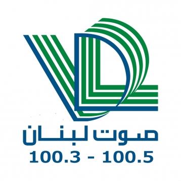 Voix Du Liban 100.3 - 100.5