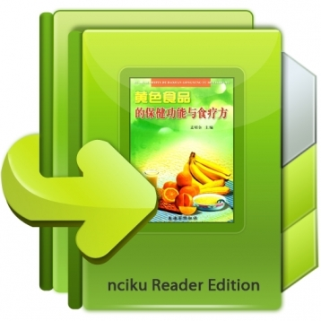 Healthcare Applications and Therapeutic Recipes of Yellow-colored Food, nciku Reader Edition (Simplified Chinese)