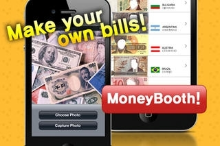 world money booth