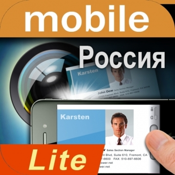 WorldCard Mobile Lite - Russian version