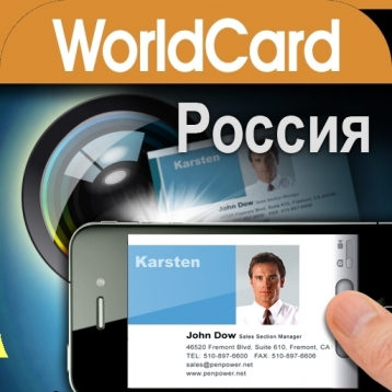 WorldCard Mobile - Russian version