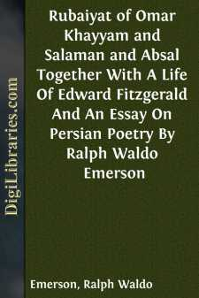 Rubaiyat of Omar Khayyam and Salaman and Absal