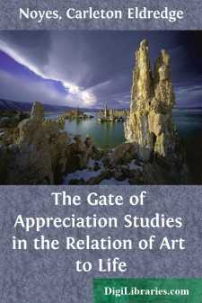 The Gate of Appreciation