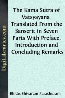 The Kama Sutra of Vatsyayana 