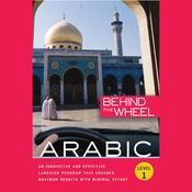 Behind the Wheel - Arabic (Unabridged) audiobook download
